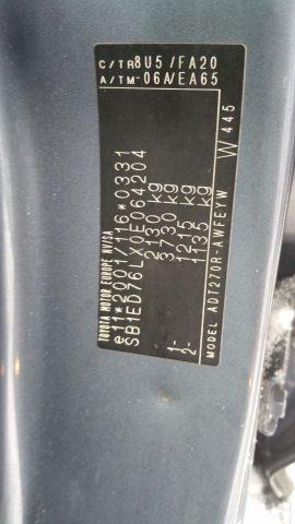 Toyota Avensis, 2.0l Dyzelinas, Universalas 2011m