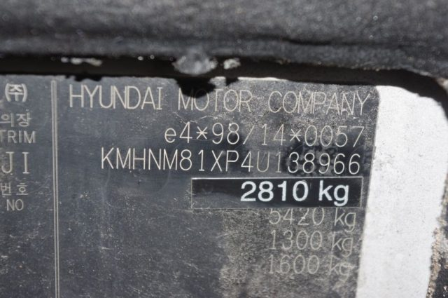 Hyundai Teracan, 2.9l Dyzelinas, Visureigis 2004m